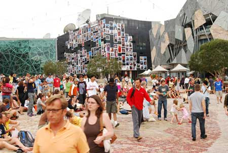 Federation Square during a tennis match